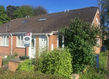 Thumbnail 1 bed bungalow to rent in Whitebridge Walk, Gosforth, Newcastle Upon Tyne