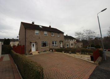 Thumbnail 2 bed semi-detached house for sale in Kirksyde Avenue, Kirkintilloch, Glasgow