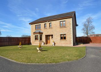 Thumbnail 5 bed detached house for sale in Carlisle Court, Birkenshaw, Larkhall