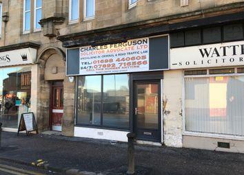 Thumbnail Retail premises to let in Brandon Street, Motherwell