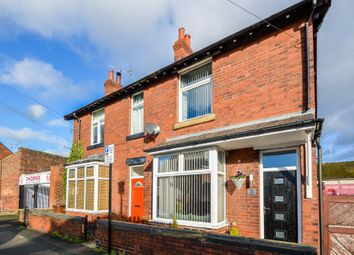 2 bed semi-detached house for sale in Avondale Street, Thornes, Wakefield WF2