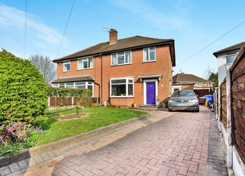 3 bed semi-detached house for sale in Leyburn Avenue, Stretford, Manchester M32