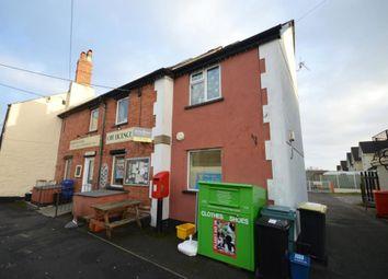 Thumbnail 5 bed maisonette for sale in Chudleigh Knighton, Chudleigh, Newton Abbot, Devon