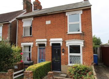 2 bed semi-detached house for sale in North Hill Road, Ipswich IP4
