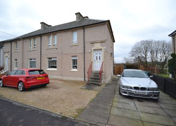 Thumbnail 2 bed flat for sale in Whitelaw Avenue, Glenboig