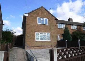 Thumbnail 2 bed end terrace house for sale in Kenilworth Drive, Kirk Hallam, Derbyshire