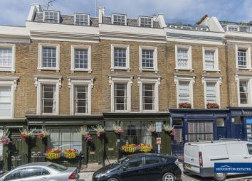 Thumbnail 2 bed flat to rent in Bristol Gardens, London