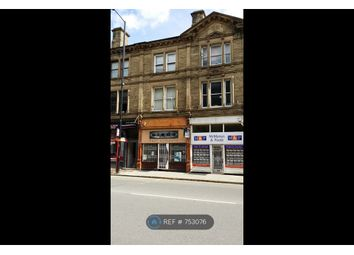 Thumbnail 1 bed flat to rent in North Street, Keighley