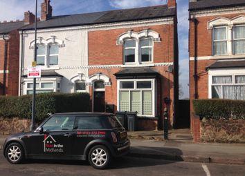 Thumbnail 2 bed flat to rent in Hunton Road, Erdington