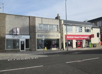 Thumbnail Retail premises for sale in West Clyde Street, Helensburgh