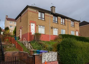 Thumbnail 2 bedroom flat for sale in Pitlochry Drive, Glasgow