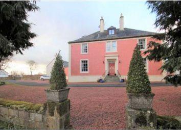 Thumbnail 5 bed detached house for sale in Lethame House, Strathaven, South Lanarkshire