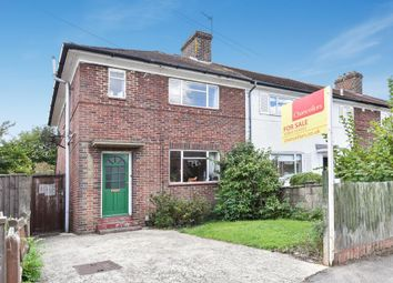 3 bed end terrace house for sale in Wolsey Road, Oxford OX2