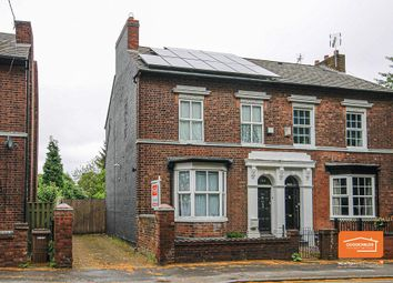 Thumbnail 4 bed semi-detached house for sale in Birmingham Road, Walsall