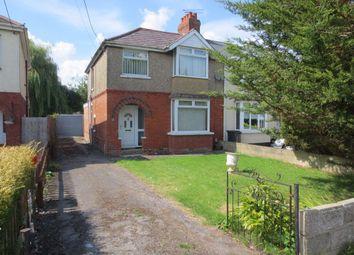 Moormead Road, Wroughton, Swindon SN4. 3 bed property