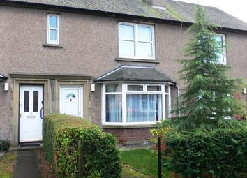 Thumbnail 2 bed terraced house to rent in Orchard Road, Bridge Of Allan, Stirling