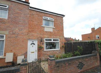 Thumbnail 2 bedroom end terrace house for sale in Smith Street, Balderton, Newark, Nottinghamshire.