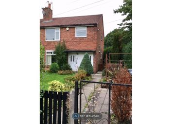 Thumbnail 2 bedroom flat to rent in Barlow Road, Wilmslow