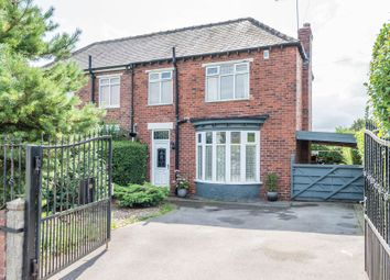 Thumbnail 2 bed semi-detached house for sale in Stubley Lane, Dronfield, Stubley Lane, Dronfield
