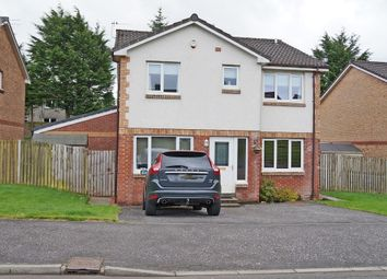 Thumbnail 4 bed detached house for sale in 23, Newton Road, Strathaven