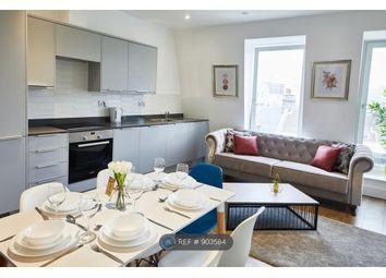 Thumbnail 1 bed flat to rent in Trafalgar Road, Greenwich