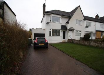 Thumbnail 2 bed end terrace house for sale in Garscadden Road, Old Drumchapel, Glasgow