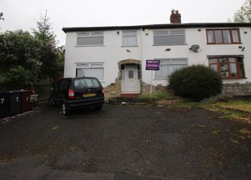 Thumbnail 5 bedroom semi-detached house for sale in Hill End Close, Armley, Leeds