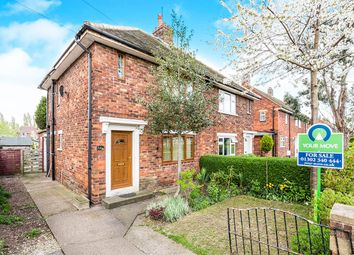 Thumbnail 2 bed semi-detached house for sale in George Street, Carcroft, Doncaster