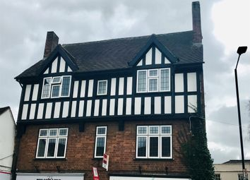 Thumbnail 1 bed flat for sale in Greenhill Street, Stratford-Upon-Avon