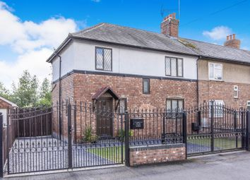 Thumbnail 3 bedroom end terrace house for sale in New Street, Carcroft, Doncaster