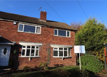 Thumbnail 2 bed end terrace house for sale in Hazelmere Close, Coventry, West Midlands
