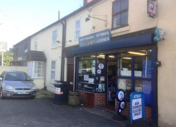 Thumbnail Retail premises for sale in Holyhead Road, Oakengates, Telford