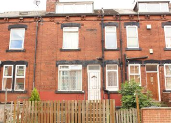 Thumbnail 2 bed property to rent in Hardy Terrace, Beeston