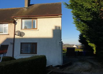 2 bed end terrace house for sale in Brewlands Crescent, Symington, Kilmarnock KA1