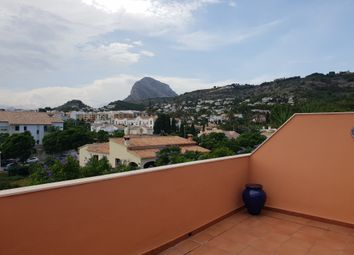 Thumbnail 1 bed duplex for sale in Javea Port, Jávea, Alicante, Valencia, Spain