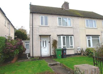 Thumbnail 3 bedroom semi-detached house to rent in Plas Y Delyn, Lisvane, Cardiff
