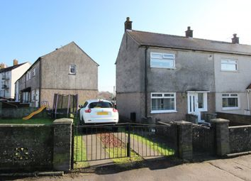 Thumbnail 2 bed terraced house for sale in 70 Craigielea Road, Duntocher
