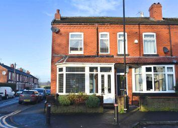 3 bed end terrace house for sale in Glebelands Road, Sale M33