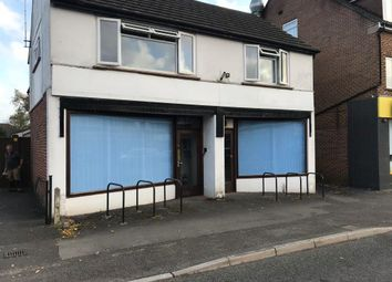 Thumbnail Retail premises to let in Ringwood Road, Ferndown, Dorset