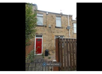 Thumbnail 3 bedroom terraced house to rent in Theresa Street, Blaydon