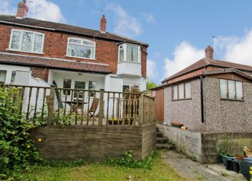 Thumbnail 2 bed semi-detached house to rent in Bills Inc, Roxholme Grove, Chapel Allerton