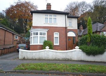 Thumbnail 5 bed detached house to rent in Clayton Road, Clayton, Newcastle-Under- Lyme