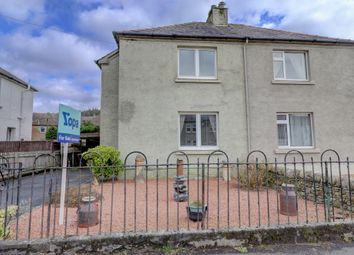 Thumbnail 2 bed semi-detached house for sale in Victoria Park, Kirkcudbright