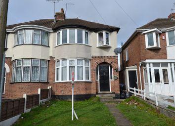 Thumbnail 3 bedroom semi-detached house for sale in Ryde Park Road, Rednal, Birmingham