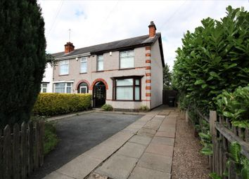 Thumbnail 3 bed end terrace house for sale in Henley Road, Coventry