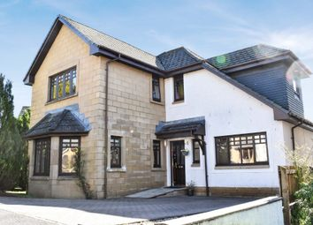 Thumbnail 5 bed detached house for sale in Barnwell Drive, Balfron, Stirlingshire