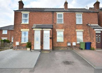 Thumbnail 2 bed terraced house for sale in Hucclecote Road, Hucclecote, Gloucester