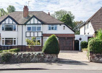Thumbnail 4 bed semi-detached house for sale in Holly Lane, Erdington, Birmingham