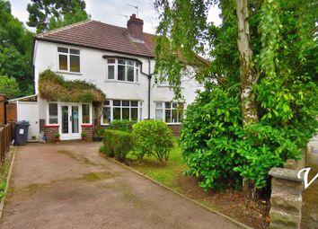 Kedleston Road, Hall Green, Birmingham B28. 3 bed semi-detached house