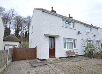 Thumbnail 2 bed semi-detached house to rent in South Ridge, Kippax, Leeds